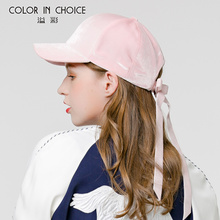 Colorful hat children, autumn winter baseball cap, Korean version, casual, pure color letters, outdoor shading, warmth, cap, youth tide.