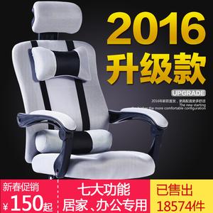 佳士得 电脑椅 家用办公椅人体工学椅升降转椅座椅网布老板椅子升降椅