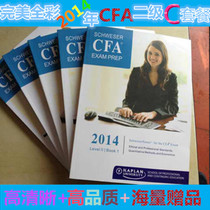 2014cfa����level 2Schweser Study notes+�n�����}+ģ�M�} C�ײ�