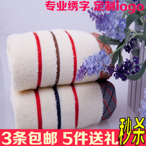 Towel cotton wholesale wedding gift padded towel specials soft water washcloth factory direct genuine