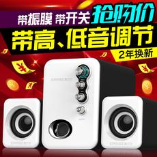 Мультимедийная акустика EARISE Q8 USB