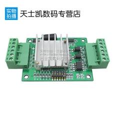 Микро-двигатель для цифровой техники Telesky TB6600