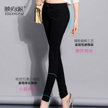 Fall winter slim Korean body-hugging black stretch skinny jeans
