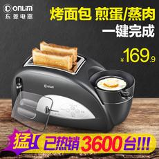 Тостер Donlim XB /8002 XB-8002