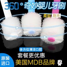 Обучающая зубная щетка Mdb JP/b/w 0-1-2-3-6