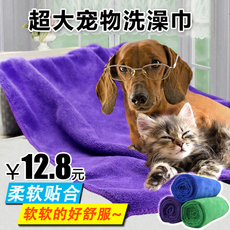 Полотенце для животных Manlao