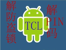 TCL P728M P301M P331M M2M S720T