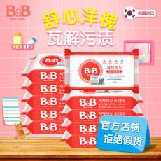 B&b BB 10