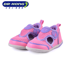 Baby shoes with non-slip soles Dr.