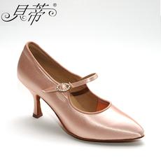 Обувь танцевальная Betty 137