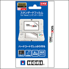 Дисплей для Nintendo New3DS New3DS 3ds