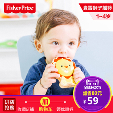 Маракас Fisher/price 1-3