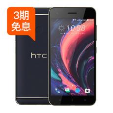 Мобильный телефон HTC Desire 10 Pro