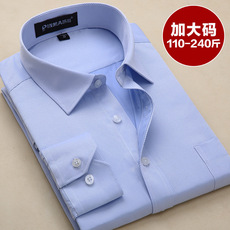 Men's shirt size