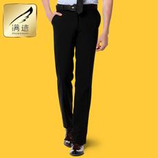 Классические брюки Muszoom ms15a551k