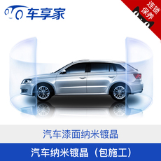 Эмаль для покрытия автомобиля Vehicle distribution