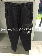Cotton Pant G/Star 81030f.4105.990 GS