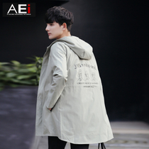 Korean version of the self in the spring student youth trench coat