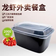 Одноразовый контейнер Jubilee macro f2000 2000ml