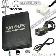 Чейнджер Yatour Accord 5.6.7.8 MP3 USB