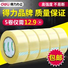 Клей / лента Deli 4.5 6cm