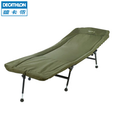 Лежак Decathlon 8239232 CAPERLAN