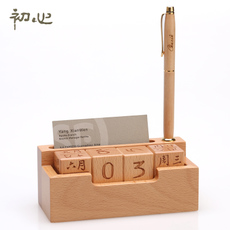 Перекидной календарь Chuxin 82006