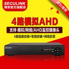 Цифровой видеорегистратор Seculink DVR AHD NVR