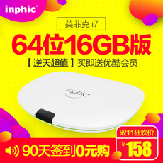 HDD-плеер Inphic I7 4K Wifi