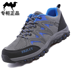 Gym shoes OTHER 601bk