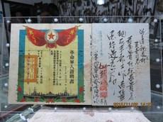 Коллекционный билет времен революции Северный Китай