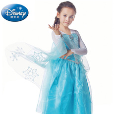 Dress Disney 3028