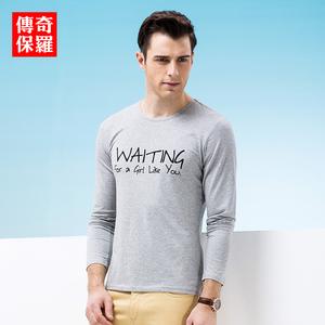 传奇保罗春季男士薄款长袖t恤圆领男韩版修身上衣青少年T恤男长袖T恤男