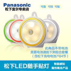 Ночник Panasonic LED