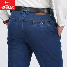 Jeans for men Bejirog r2103