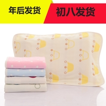 Cotton Baby six-storey childrens kerchief infant towel used six layers of mushroom crowns a colorful mushroom