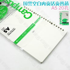 notebook Kokuyo CAMPUS A5-100