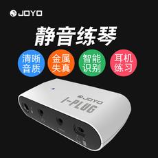 Усилитель для наушников JOYO I-PLUG