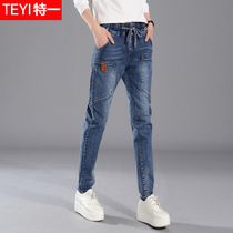 Autumn casual denim slim Korean trousers