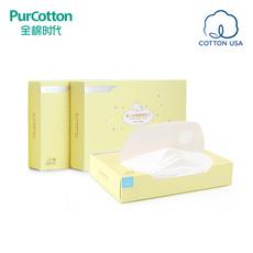 Пеленка Purcotton 150 X3