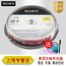 Диски CD, DVD Sony Mp3 CD-R