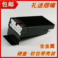 Портсигар Cigarette case 20