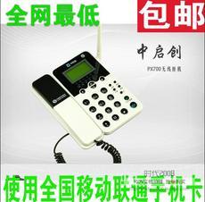 Проводной и DECT-телефон