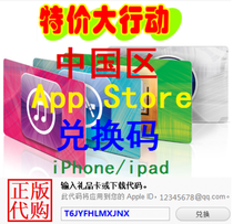�Ї�^App Store �O��iPhone/ipadܛ�����M���d��a/���Q�a ��ُ