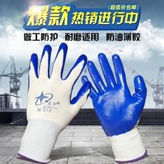 Защитные перчатки Xingyu 12 N518