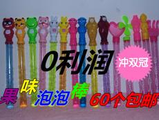 Мыльные пузыри Minghong toys 123 38