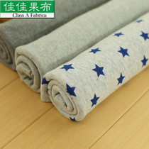 Fall clothing Cotton Jersey knit pure cotton underwear fabric close-fitting linen cotton combed cotton grey fabric baby