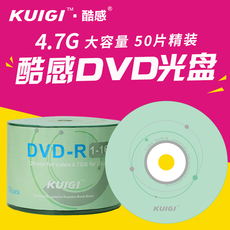 Диски CD, DVD Cool DVD-R 1-16X