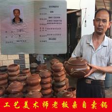 Котел Yunnan Pro