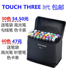 Фломастеры Touchthree T3/30/40 Touch Three 30